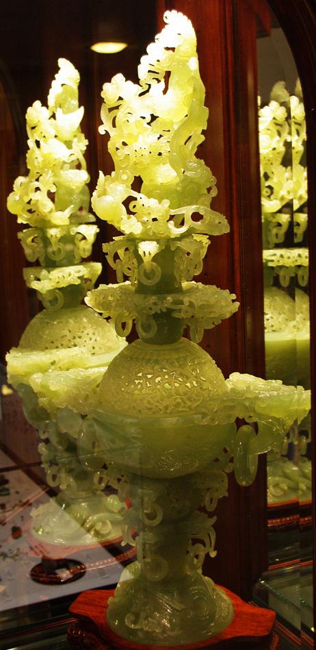 Serpentine Vase